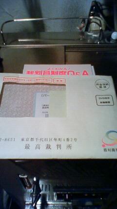 200912200854000.jpg