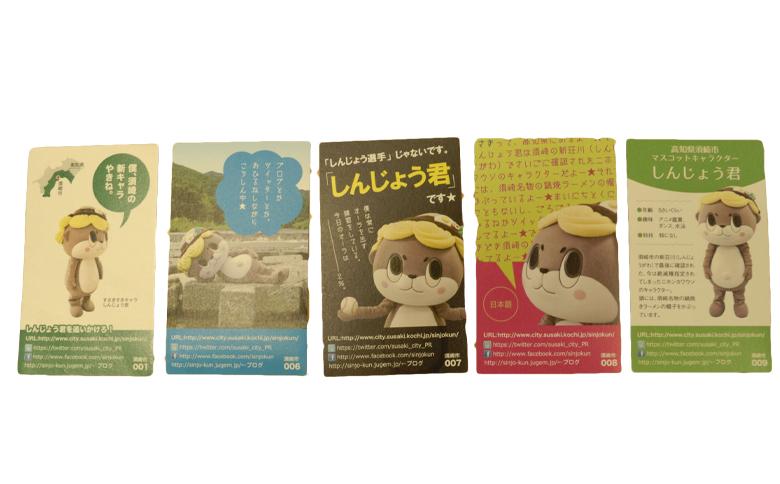 発掘された名刺(多少のビンテージ感.jpg