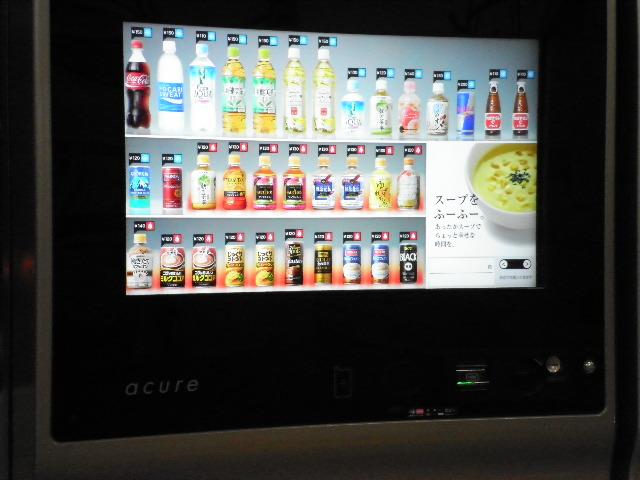 液晶搭載自動販売機