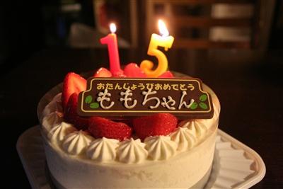 誕生ケーキ(ウマ)