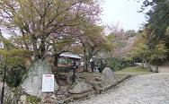 平松茶屋(紅葉谷)に行く道