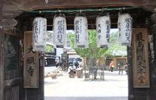 大願寺の仁王門