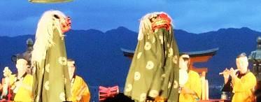 獅子舞 チン太と花子1