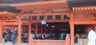 厳島神社祓殿