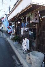 佐々木文具店