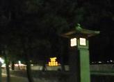 宮島の夜です