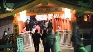 厳島神社 参拝入口