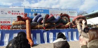 吉和神楽団:八岐大蛇