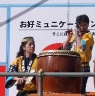 宮島太鼓1