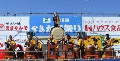 宮島太鼓9