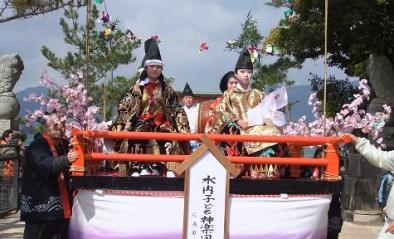 厳島神社前