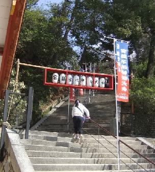 千畳閣の階段