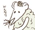 (小)モグー げんなり.png