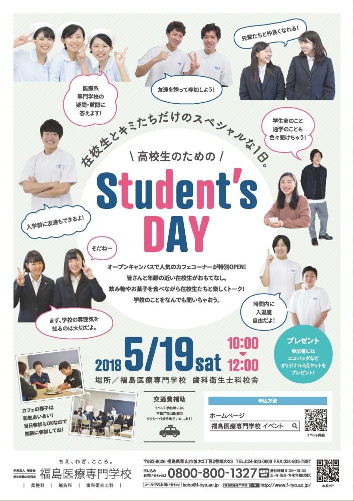 studentsday-02.jpg