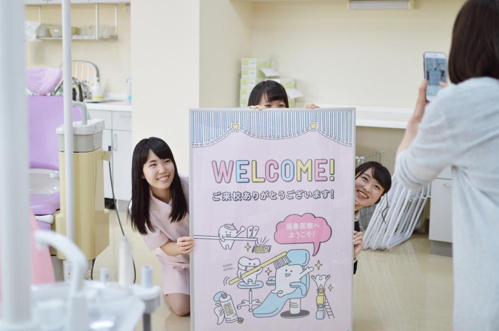 ☆撮影コーナー5.JPG