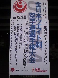 SBSH10691.JPG