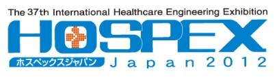 HOSPEX_logo.jpg