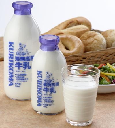 栗駒の牛乳