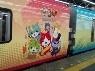 4日電車3.jpg