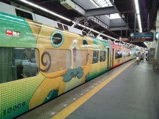 4日電車2.jpg