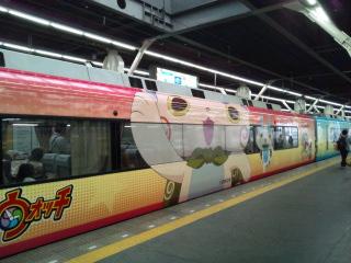 4日電車1.jpg
