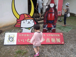 18日彦根城.jpg