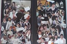 アルバム・練習室1