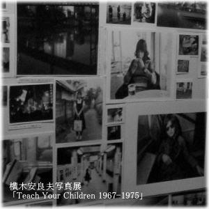 Vol.174 横木安良夫ワークショップ 〜 モノクロデジタルプリント 2