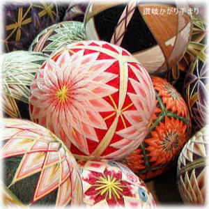 Vol.176 美しき日本の伝統と創造 〜 伝統的工芸品展 WAZA2006 讃岐手まり