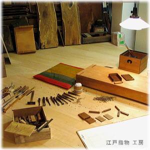 Vol.176 美しき日本の伝統と創造 〜 伝統的工芸品展 WAZA2006 江戸指物工房