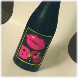 Vol.192 品川縣麦酒 &LAMBRUSCO 〜 Made in 品川