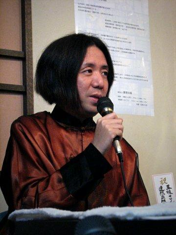 Vol.343 金大偉氏 インターネットラジオ収録 〜 神保町にて