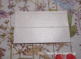 厚紙に両面テープを貼る