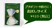 20110224_1707299.jpg