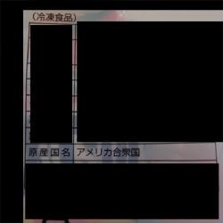 20120214_2171742.jpg