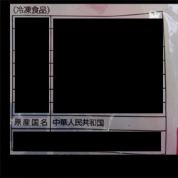 20120216_2173460.jpg