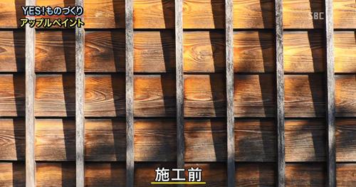 木部の再生技術