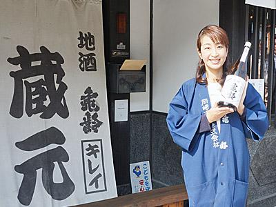 女性杜氏・長野県