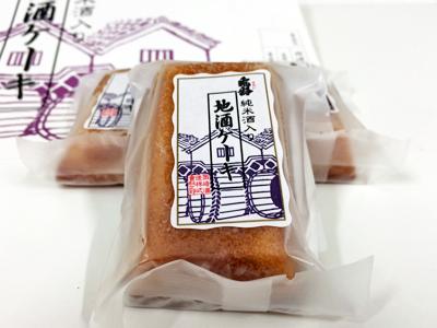 日本酒・洋菓子