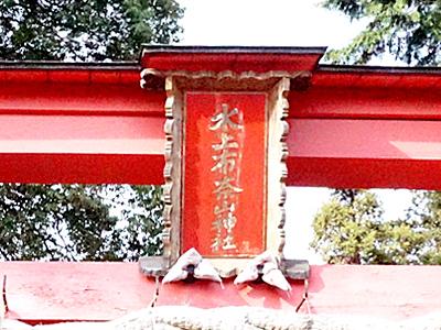 ぅ煮の重要文化財,木部再生