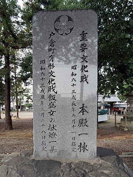 重要文化財|工事|長野県