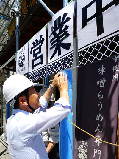 外壁塗装|松本