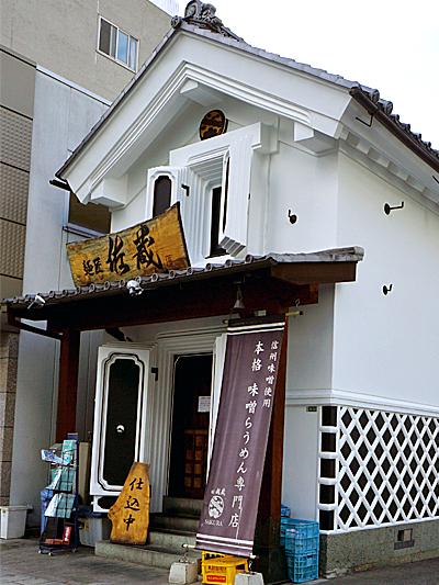 外壁塗装|屋根塗装|ブログ