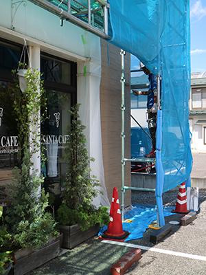 サンタカフェ|外壁塗装