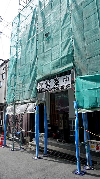 寿司店入口