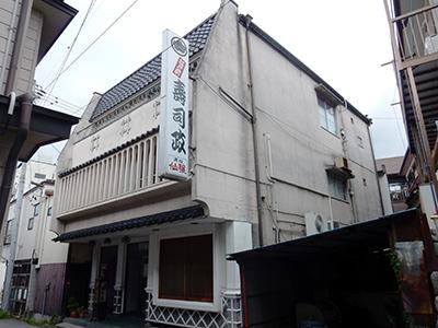 寿司店舗(施工前)