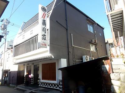 寿司店舗(施工後)
