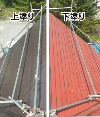 屋根塗装 比較