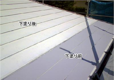 屋根塗装前後比較