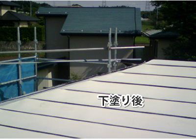 屋根塗装下塗り後